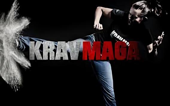Entrenamiento, progresión y rango en Krav Maga
