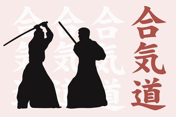 Iaido el arte de la espada japonesa