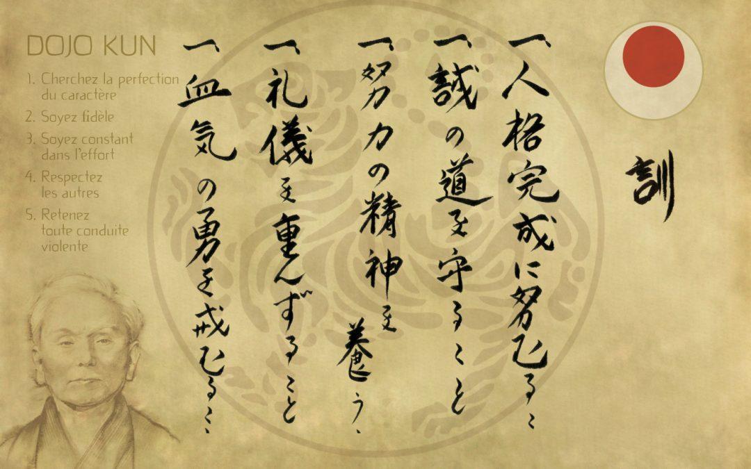 Las 5 reglas tradicionales del Dojo kun